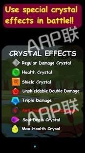 魔法水晶历险记