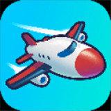 我爱开飞机红包版