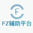 FZ接单平台
