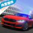 驾驶学校模拟2021中文破解版