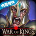国王战争之战役