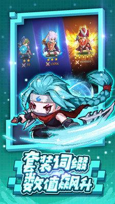 小小勇者3.0.10
