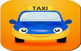 2021最便宜的打车app