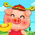 波比养猪赚钱版
