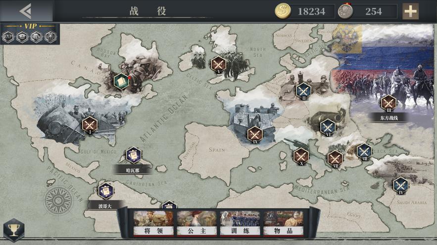 欧陆战争6和全部时代