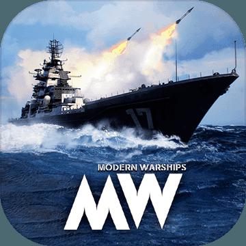 现代战舰9999无限金币版