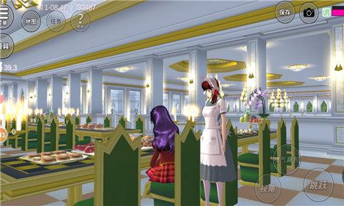 樱花校园模拟器1.038.29版