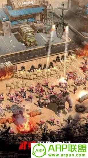 铁血装甲末日围城