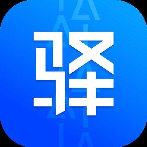 驿站掌柜app
