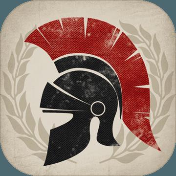 大征服者罗马1.4.2内购破解版
