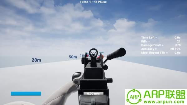 Apex Aim Trainer