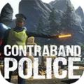 边境缉私警察