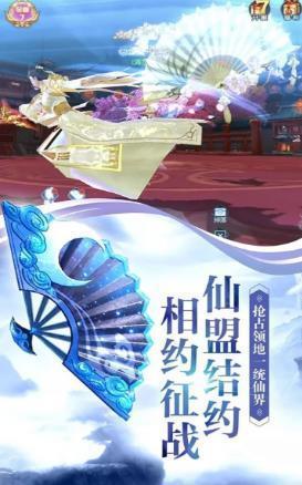 九州梦幻仙途