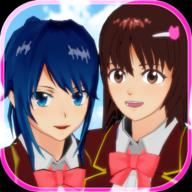 樱花校园模拟器双人版