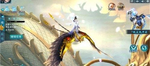 剑仙世界3D
