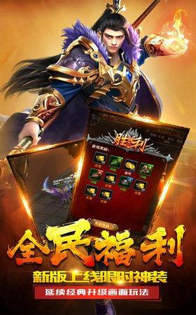 天龙传奇龙2