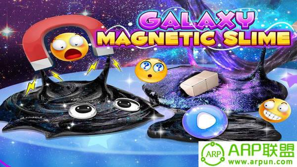 磁铁粘液模拟器