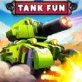 坦克欢乐战争