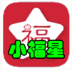 小福星赚钱app