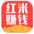 红米赚钱app