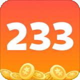 233乐园游戏