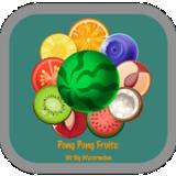 乒乓球水果
