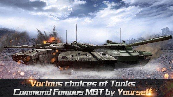 坦克狂暴射击