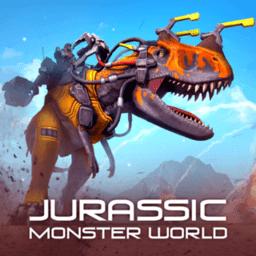 侏罗纪怪兽世界恐龙战争