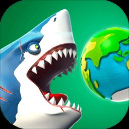 饥饿鲨世界4.3.0
