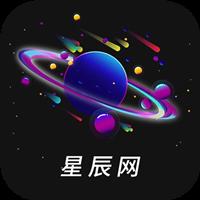 星辰网官网版