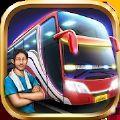 印度尼西亚巴士模拟器