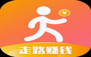 步步有奖的app
