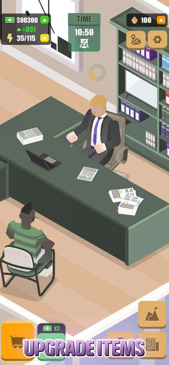 闲置的律师事务所