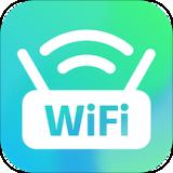 WiFi随意连