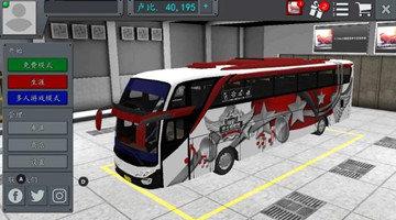 巴士模拟手游