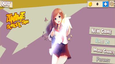 桃花女子高校模拟