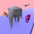 动物变换竞赛3D