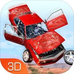 车祸模拟器4