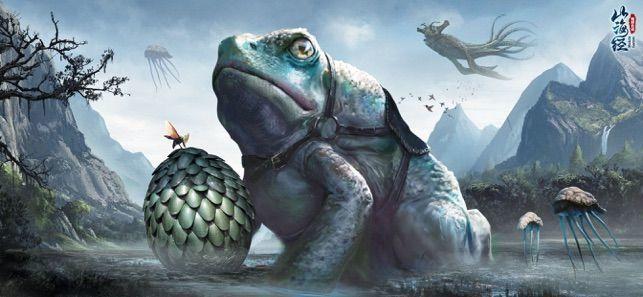 山海经魔蛙传说