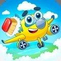 儿童飞机清洗