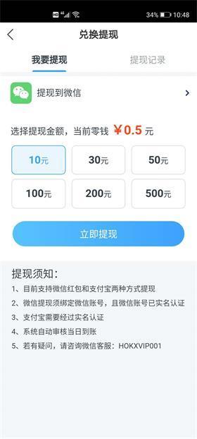 飞燕快讯官网版