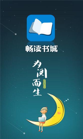 青虾转app
