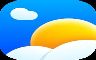可以查看沙尘天气的app