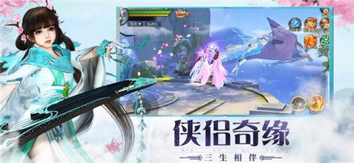 江湖游戏狗仙影