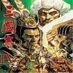 三国志4中文版