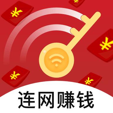 红鸟WiFi赚钱版