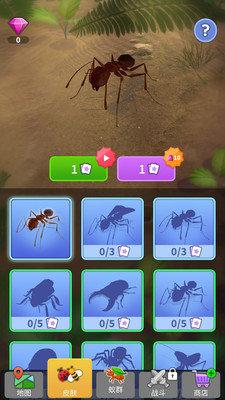 小蚂蚁部落