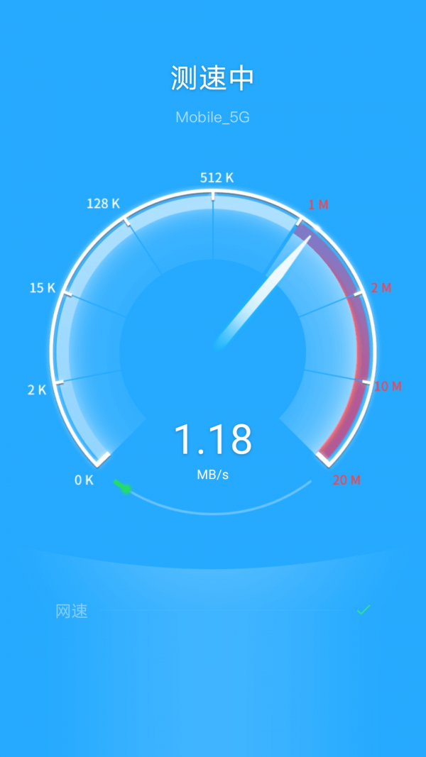 魔力WiFi2021