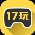 17玩手游平台