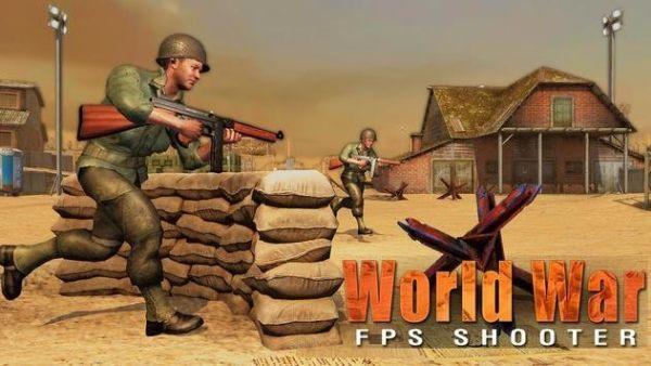 世界大战射手